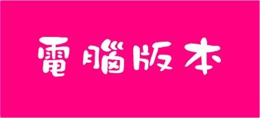 外國人來台設立公司,外國人來台開分公司,外國人來台開辦事處,外國人來台灣開公司,香港人去台灣開公司,台灣成立公司,台灣設立公司,台灣分公司設立,外國人在台灣設立公司,外國人開公司,外國人台灣公司,外國人設立公司,外國人成立公司,外國公司設立,外國分公司設立,外國公司設立分公司,開公司,申請居留證,外商來台設立公司,分公司,辦事處,開公司,申請居留證